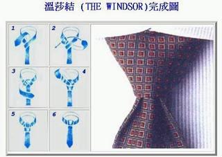 Tali pusat dan tali leher