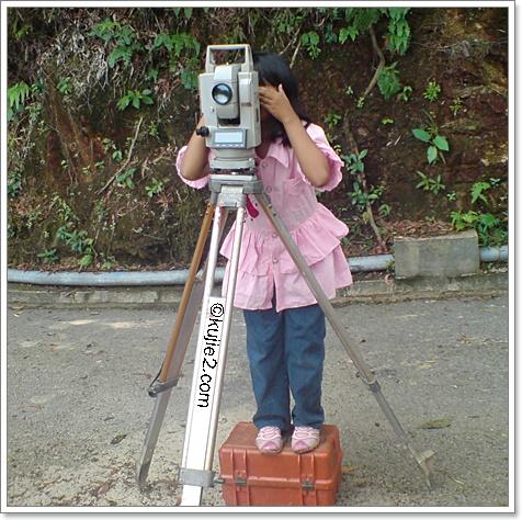 anak serveyor Bukit Besar