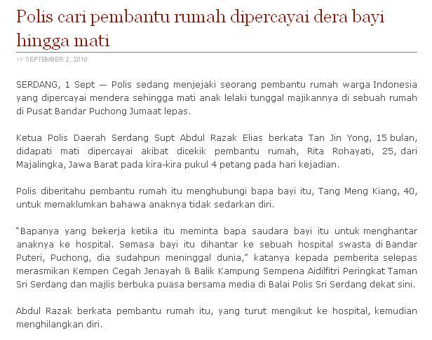 Hubungan Malaysia-Indonesia seruncing buluh?