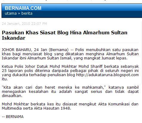 Blog Mengeji Sultan Johor