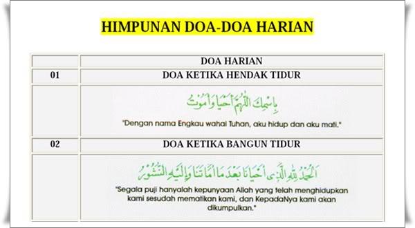 Doa Memikat Isteri Orang