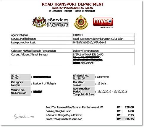 Pengalaman Pertama Membaharui Cukai Jalan Bersama MyEG