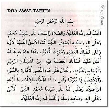 Doa Akhir Dan Awal Tahun Hijrah