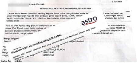 Unsubscribe Package Astro