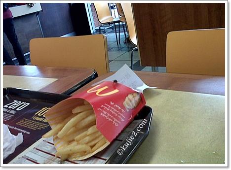 kebersihan di restoran makanan segera