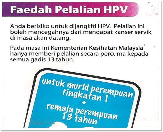 Pelalian HPV Untuk Anak Gadisku Intan Payung
