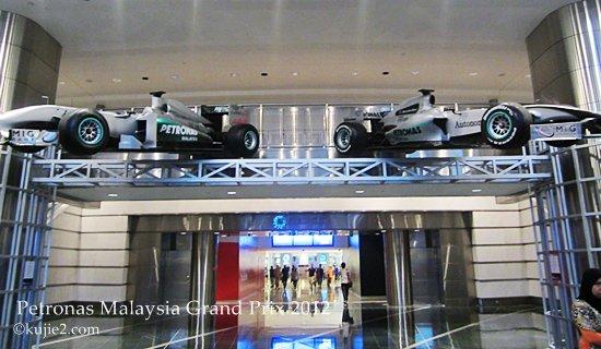 petronas malaysia grand prix fly car