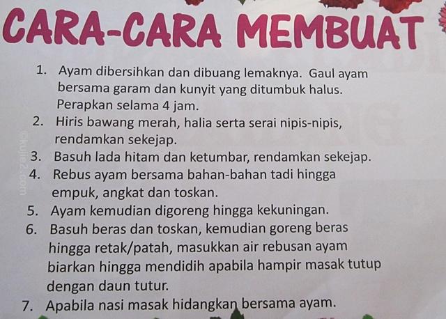 Nasi Kebuli Muzium Warisan Kuala Lipis