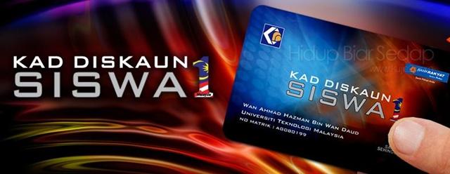 Senarai Kedai Yang Menerima Kad Diskaun Siswa 1 Malaysia ( KDS1M)