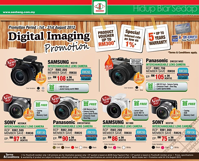 Senheng Digital Imaging Promotion