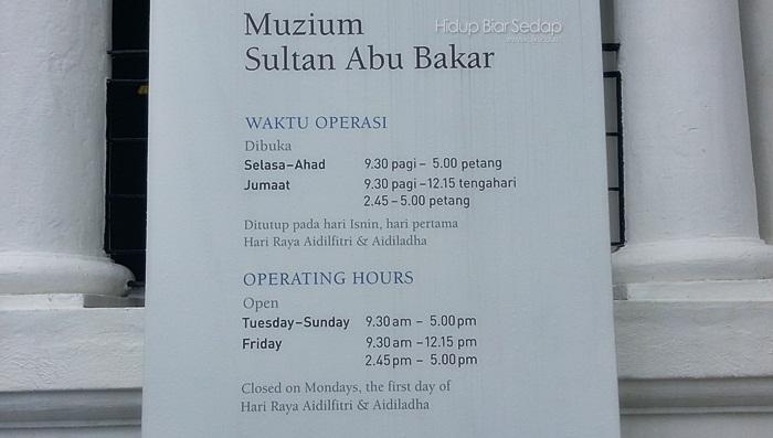 waktu lawatan muzium sultan abu bakar