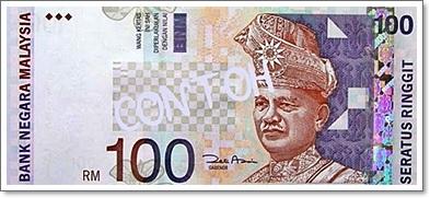 Bantuan Persekolahan RM 100 Akan Dibayar Pada 15/1/2013