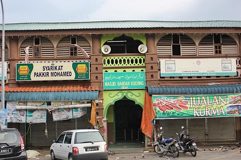Masjid Bandar Kuching