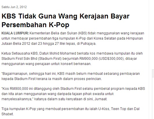 bayar artis k pop