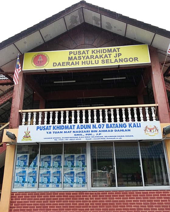 pusat khidmat dun batang kali