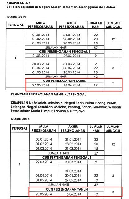 cuti-sekolah-pertengahan-tahun-2014.jpg