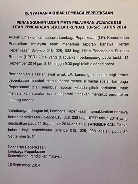 Kertas Sains UPRS Bocor, Peperiksaan Ditangguh 30 September