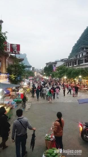 Yangshou Guilin2015-04-22 18.49.09